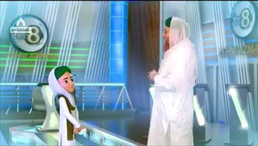 Animated Madani Khaka - Safar e Meraj Ka Waqia Kab Paish Aya?