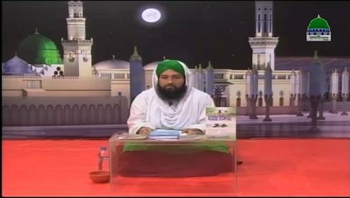 Rohani Ilaj Aur Istekhara Ep 145 - Bangla