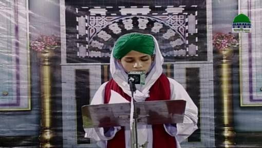 Madani Munnon Ka Sunnaton Bhara Ijtima ep 03 - Bangla