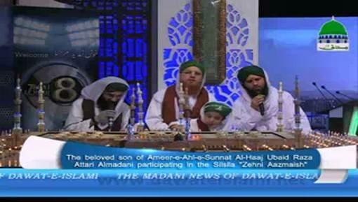 The Beloved Son Of Ameer e Ahlesunnat Al-Hajj Ubaid Raza Attari Al-Madani Participated In The Silsila Zehni Azmaish