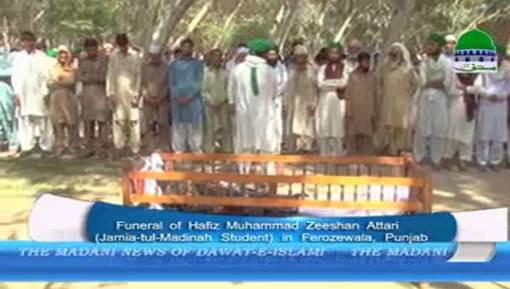 Funeral Of Hafiz Muhammad Zeeshan Attari In Ferozwala Punjab Pakistan