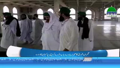 Nigran e Shura Ka Sahra e Madina Bab ul Madina Karachi Ka Daura