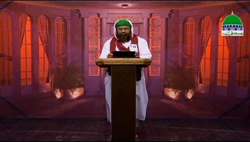 Anbiya E Kiram Kay Waqiaat Ep 99 - Huzoor e Akram ﷺ Ki Shan e Sakhawat