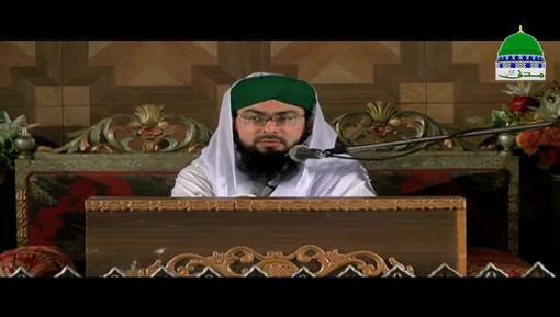 Dars e Shifa Shareef Ep 47 - Aalam e Bedari Main Miraj e Mustafa ﷺ