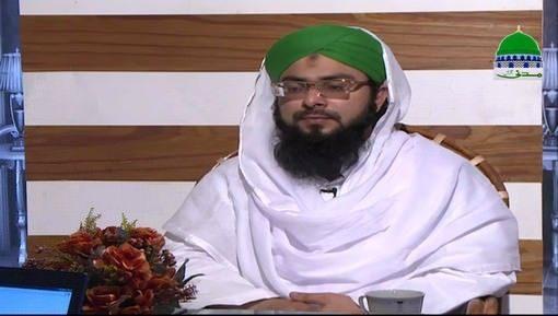 Dar ul Ifta Ahlesunnat Ep 850 - Miraj Shareef