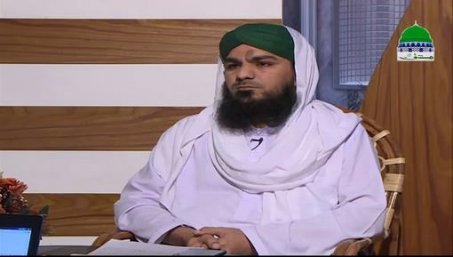 Dar ul Ifta Ahlesunnat Ep 851 - Namaz Main Qirat Kay Masail