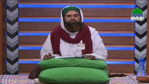 Dil Chasp Suwalat Aur Ameer E Ahlesunnat دامت برکاتہم العالیہ Kay Iman Afroz Jawabat Ep 04