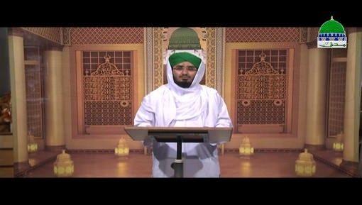 Hukumat Rasoolullah ﷺ Ki Ep 17 - Tamam Nabiyon Kay Imam Pyaray Aaqa ﷺ