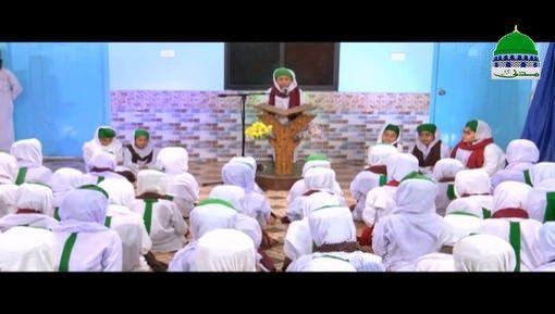 Madani Munnon Ka Sunnaton Bhara Ijtima ep 50