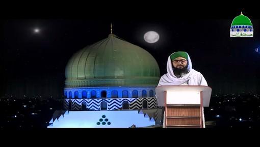 Safar e Miraj Ep 05 - Ayat e Miraj Main بعبدہٖ Zikr Karnay Ki Hikmatai