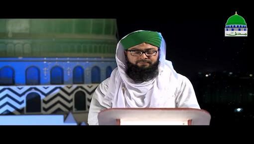 Safar e Miraj Ep 06 - Ayat e Miraj Main لیلاً Zikr Karnay Ki Hikmatai