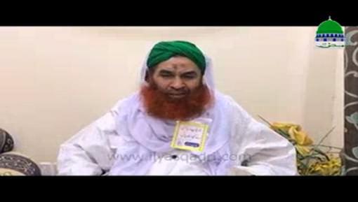 Muhammad Ashraf Attari Say Un Kay Betay Musharraf Attar Kay Inteqal Par Tazeeyat