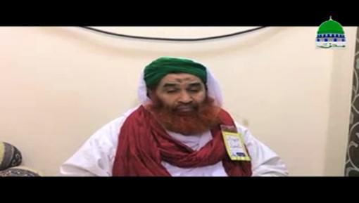 Shahzad Attari Kay Madani Munnay Kay Inteqal Par Taziyat