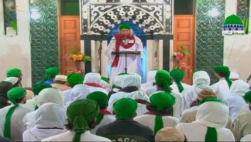 Haftawar Sunnaton Bhara Bayan Ep 411 - Faizan e Madani Inaamat