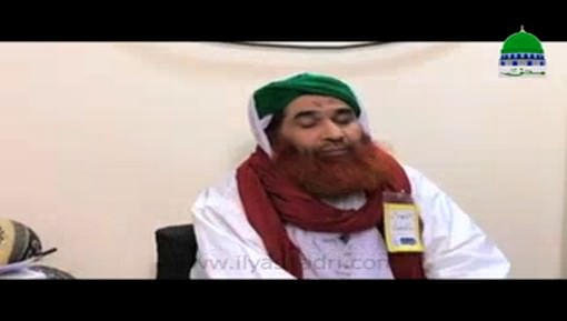 Imran Attari Say Un Kay 3 Nomaulood Madani Munnon Kay Inteqal Par Taziyat