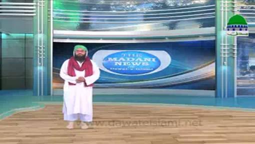 Madani News English - 09 April 2017