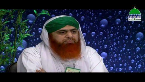 Meray Rab Ka Kalam Ep 45 - Quran e Kareem Ki Khubiyan