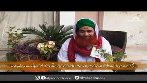 Yaom e Imam e Jafar e Sadiq رضی اللہ تعالٰی عنہ Par Juloos e Jafriya