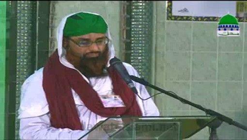 Haftawar Sunnaton Bhara Bayan Ep 399 - Wiladat e Mustafa ﷺ Kay Waqiyat