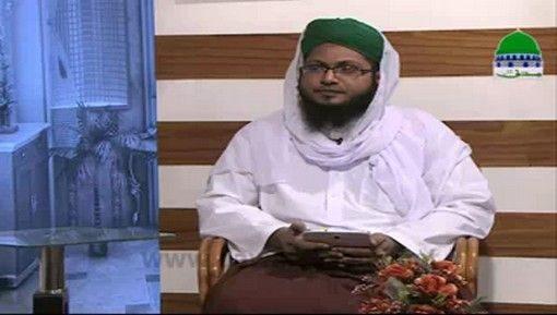 Dar ul Ifta Ahlesunnat Ep 795 - Sahaba e Kiram علیہم الرضوان Kay Mutaliq Maloomat