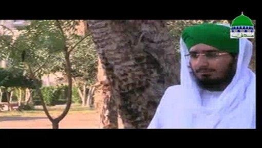 Hukumat Rasoolullah ﷺ Ki Ep 10 - Malik e Ahkam e Sharaiya