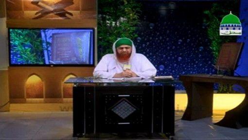 Meray Rab Ka Kalam Ep 39 - Hazrat Khizar علیہ السلام aur Hazrat Musa علیہ السلام Ki Mulaqat