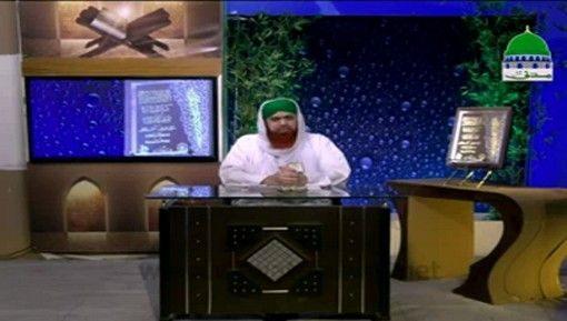 Meray Rab Ka Kalam Ep 40 - Hazrat e Ibrahim علیہ السلام Ka Waqiya