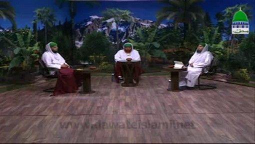 Madani Mukalima Ep 273 - Ham Apni Zindagi Kis Tarah Kamyab Banain?