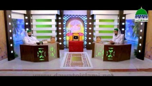 Quran Ki Roshni Main Ep 13 - Masjid Ko Abad Karnay Walon Kay Fazail