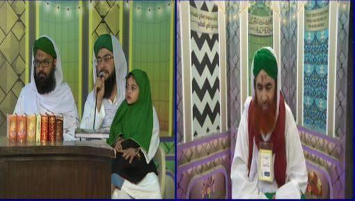 Madani Muzakra Ep 1205 - 17 Rajab 1438