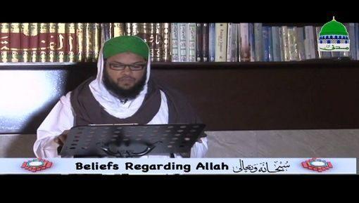 Branches Of Faith Ep 02 - Beliefs Regarding ALLAH