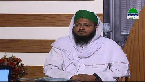 Dar ul Ifta Ahlesunnat Ep 855 - Mutafarriq Masail