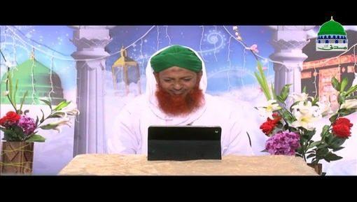 Invitation Towards Righteousness Ep 17 - The Grades Of Faith