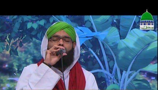 Jo Madinay Kay Tasawwur Main Jia Kartay Hain