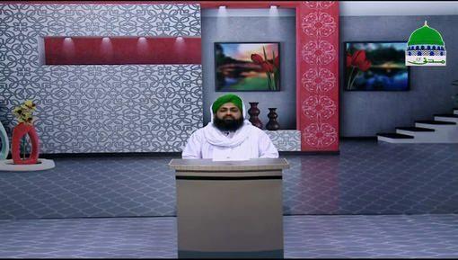 Qurani Misalain Aur Asbaq Ep 27 - Wadon Ki Shari Haisiyat