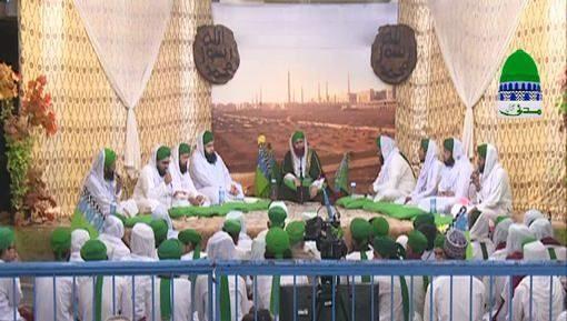 Ijtima e Zikro Naat Ep 295 - Imam Jafar Sadiq رضی اللہ عنی