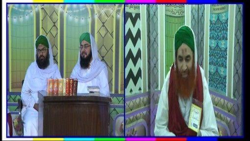 Madani Muzakra Ep 1206 - 24 Rajab 1438