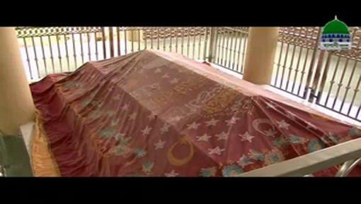 Auliya e Kiram Ka Bangladesh Ep 09