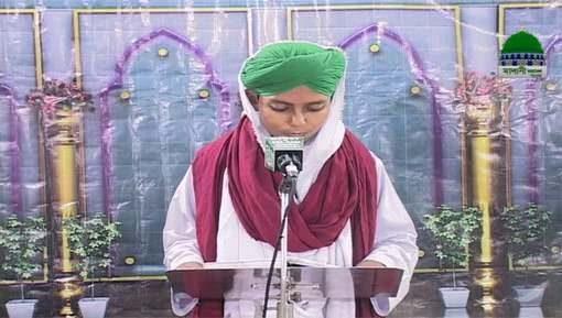 Madani Munnon Ka Sunnaton Bhara Ijtima Ep 04 - Bangla