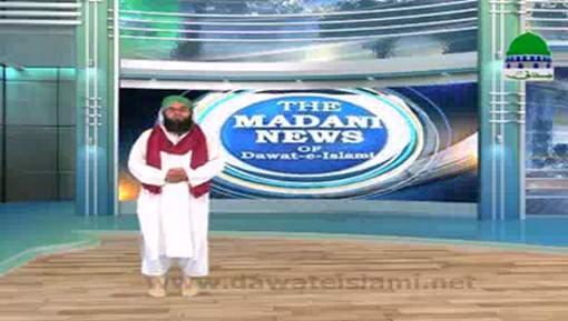 Madani News English - 13 April 2017