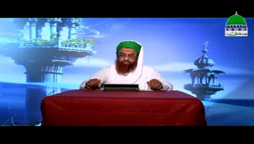 The World Of Jinnat And Ameer E Ahlesunnat Ep 06 - The Reward And Punishment For Jinns