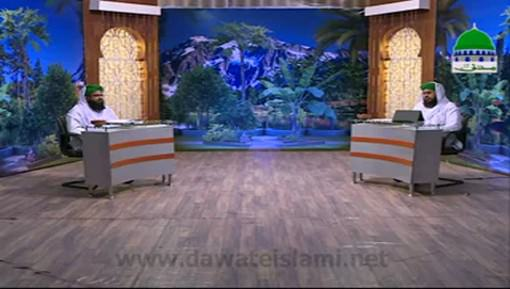 Ilm Ki Kehkashan Ep 11 - Achay Aur Buray Guman Kay Muashray Par Asrat