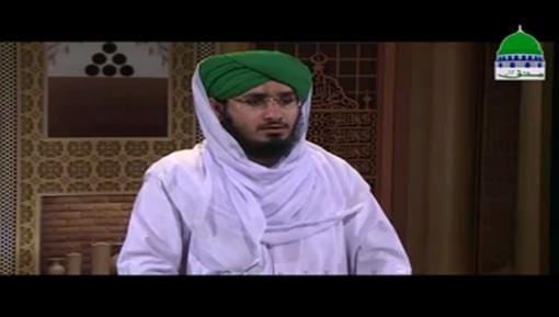 Hukumat Rasoolullah ﷺ Ki Ep 18 - Paharon Par Hukumat e Mustafa ﷺ