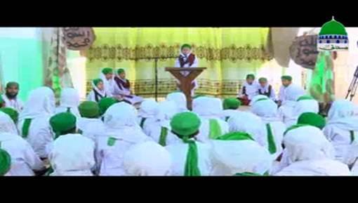 Madani Munnon Ka Sunnaton Bhara Ijtima Ep 51