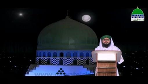 Safar e Miraj Ep 10 - Safar e Miraj Main Aaqa ﷺ Nay Kahan Kahan Namazain Ada Farmain?