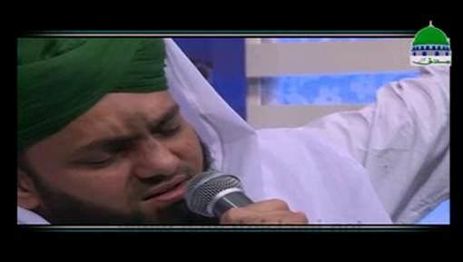 Bahr e Deedar Mushtaq Hai Har Nazar Donon Aalam Kay Sarkar Aa Jaiye