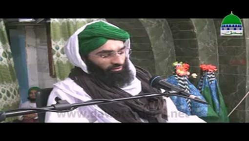 Salam Karnay Kay Fazail Aur Adaab