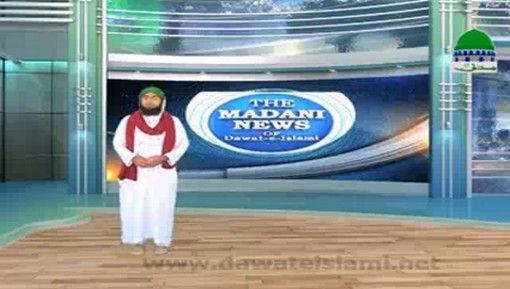 Madani News English - 17 April 2017