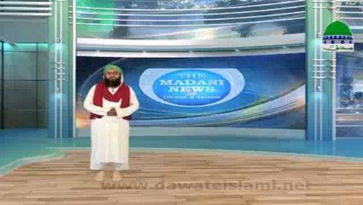 Madani News English - 19 April 2017