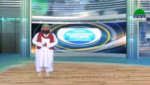 Madani News English - 23 April 2017